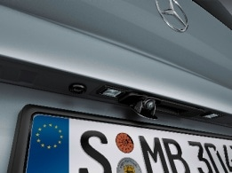 Vito Mixto, reversing camera